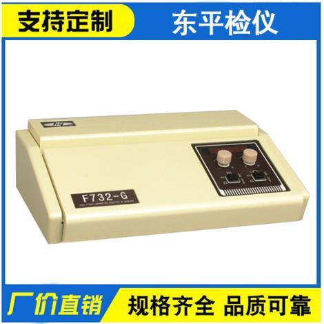 F732G 单光束数字显示测汞仪