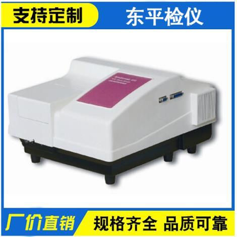 S410光栅透射型近红外仪器