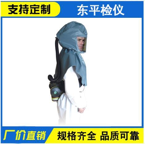 PRF-103RM3电动送风防尘防毒呼吸器