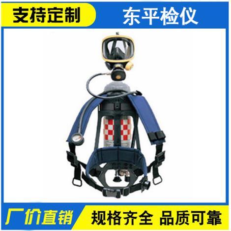 SCBA205正压式空气呼吸器