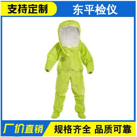 527防护服防护服