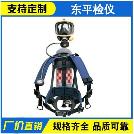 C900便携式呼吸防护器
