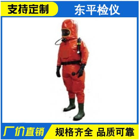 1400020-21高性能重型防化服