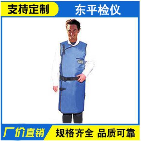 C201 X射线防护铅衣