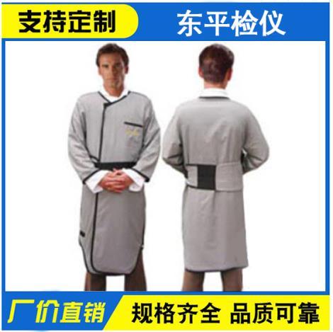 S203 长袖双面连体防护服