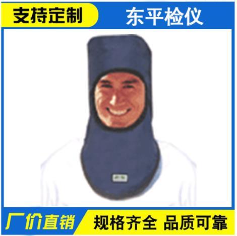 M20 铅帽与围脖连体型