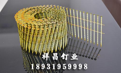 螺紋卷釘定制