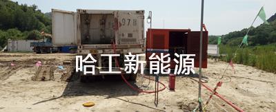 井口氣回收設備