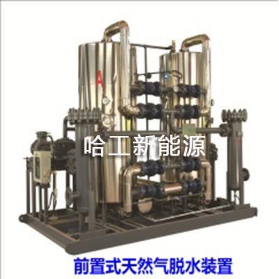 前置、后置式脱水装置厂家