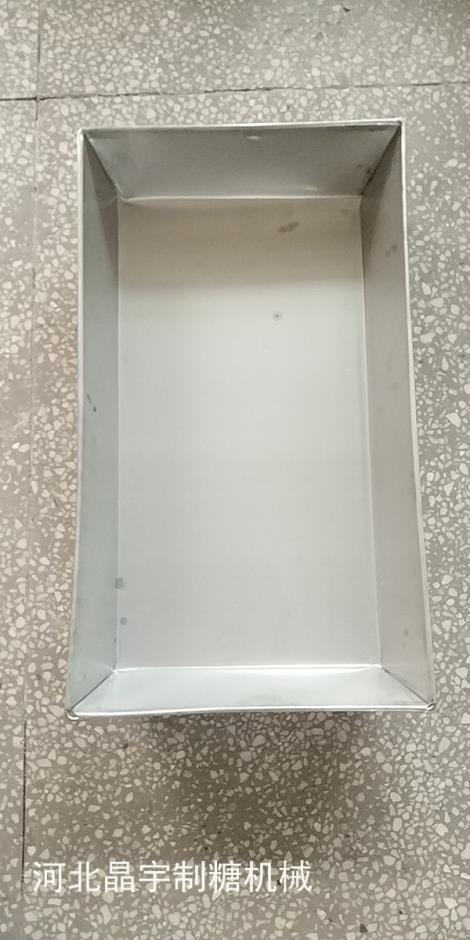 多晶冰糖成套设备供货商