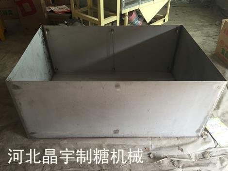 多晶冰糖成套设备生产商