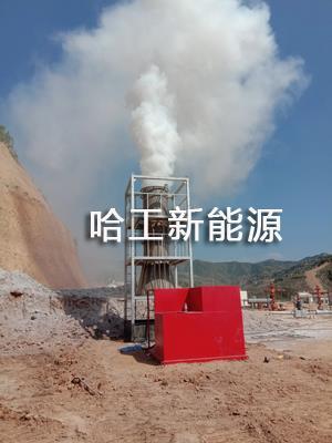 HH-3油氣田污水霧化蒸發處理系統