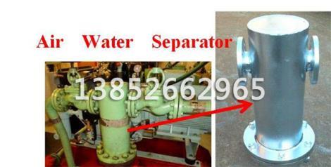 船用气水分离器加工