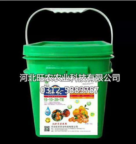 大量元素水溶肥(砂糖桔专用)