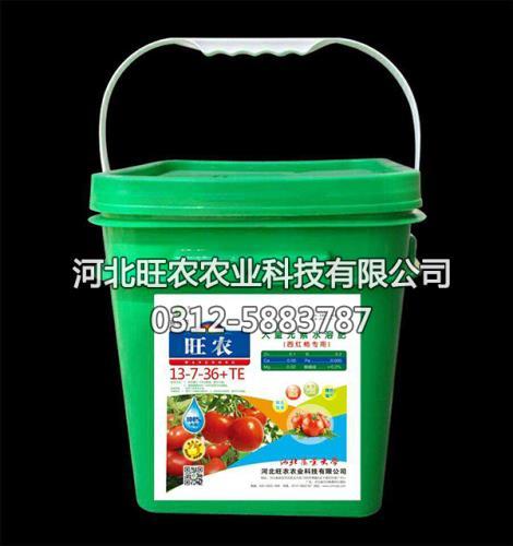 大量元素水溶肥(西红柿专用)