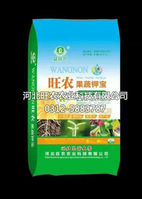 黄腐酸钾冲施肥