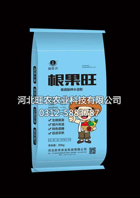 黄腐酸钾水溶肥