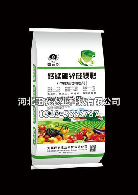 钙锰硼锌硅镁肥