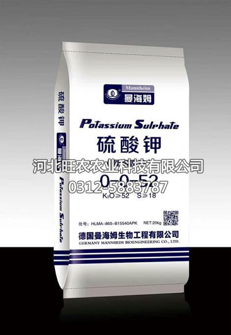 曼海姆硫酸钾供货商