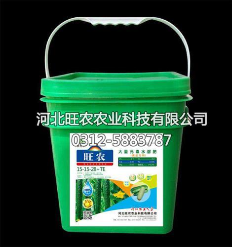 大量元素水溶肥(黄瓜专用)厂家