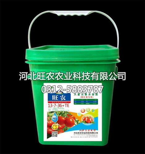 大量元素水溶肥生产商