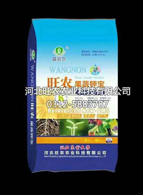 含黄腐酸钾水溶肥生产商