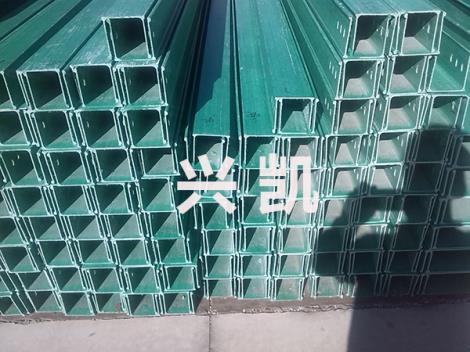 槽式玻璃钢电缆桥架