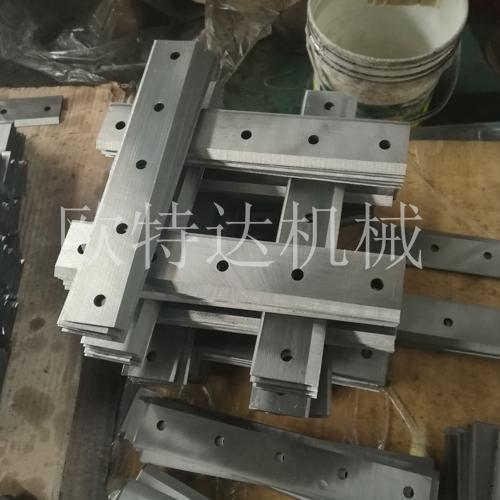 碎枝机专用刀片
