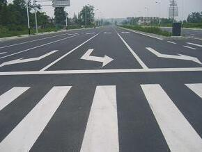 道路划线标牌