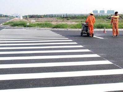 道路划线标志