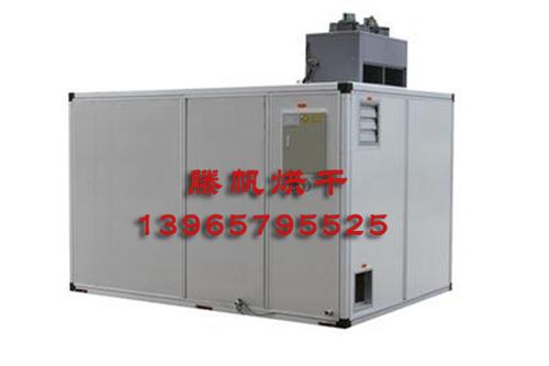 空气能热泵烘干机厂家直销