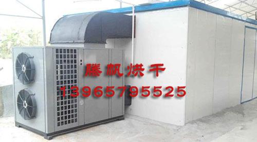 空气能热泵烘干机定制