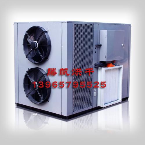 空气能热泵烘干机价格