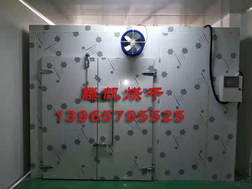 空气能热泵烘干机生产厂家