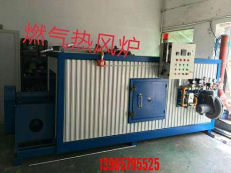 燃气热风炉供货商