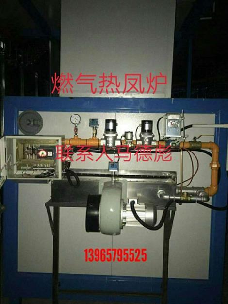 燃气热风炉安装