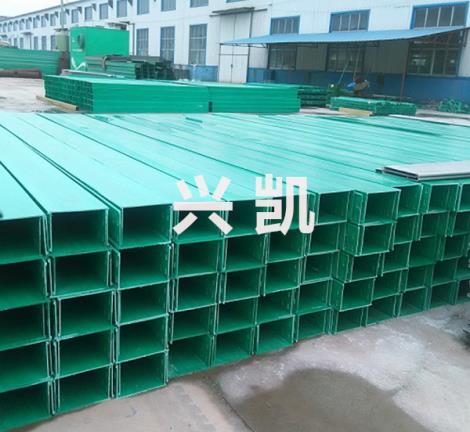 大跨距玻璃钢电缆桥架供应商