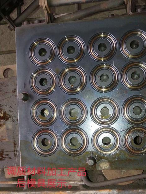 橡胶模具生产商