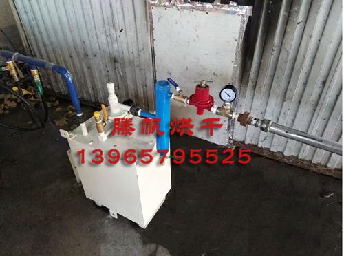 燃煤烘干机定制