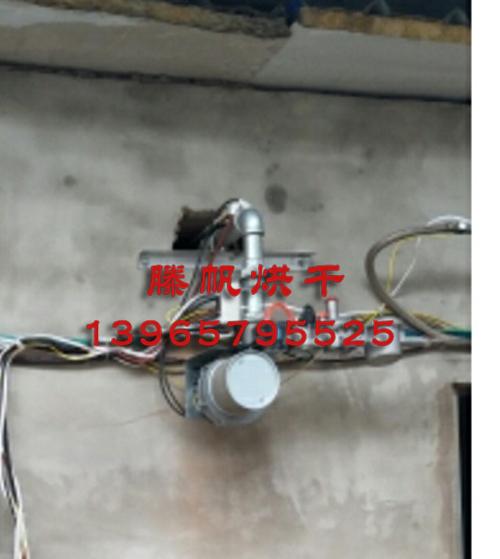 液化气烘干机生产厂家