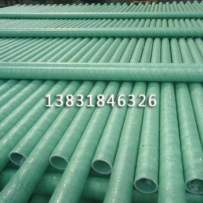 玻璃钢管加工厂家