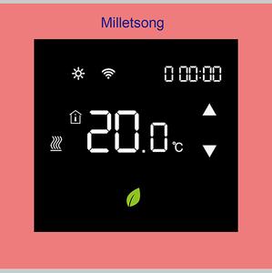 家用锅炉温控器