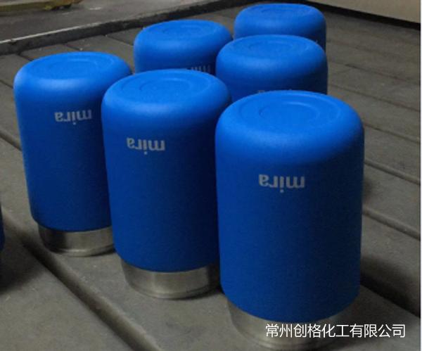 深海蓝保温杯喷涂生产商