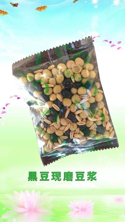 黑豆現磨豆漿加盟