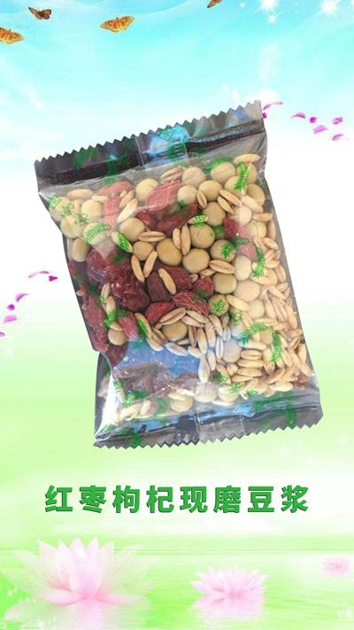 紅棗枸杞現磨豆漿誠招代理