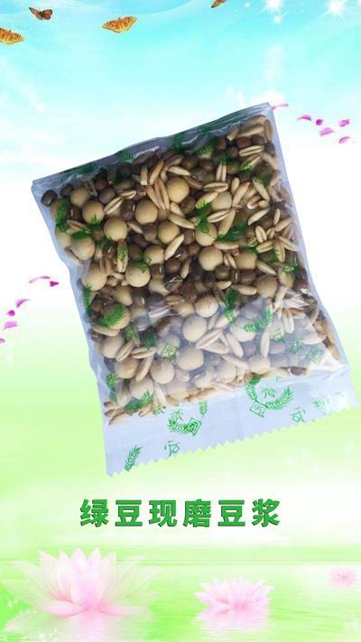 綠豆現磨豆漿