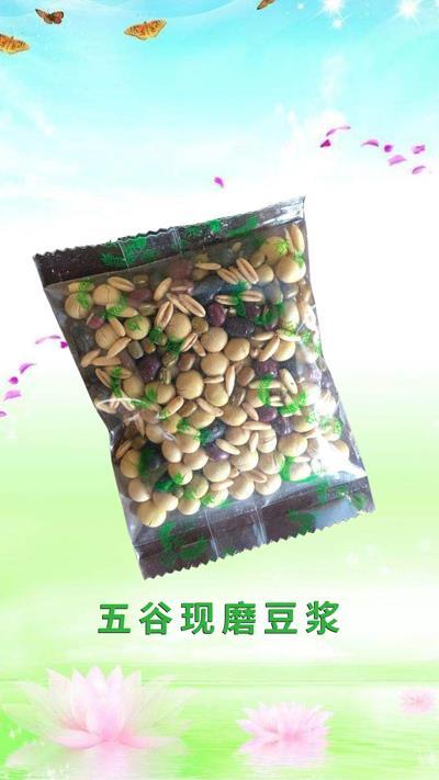 五穀現磨豆漿