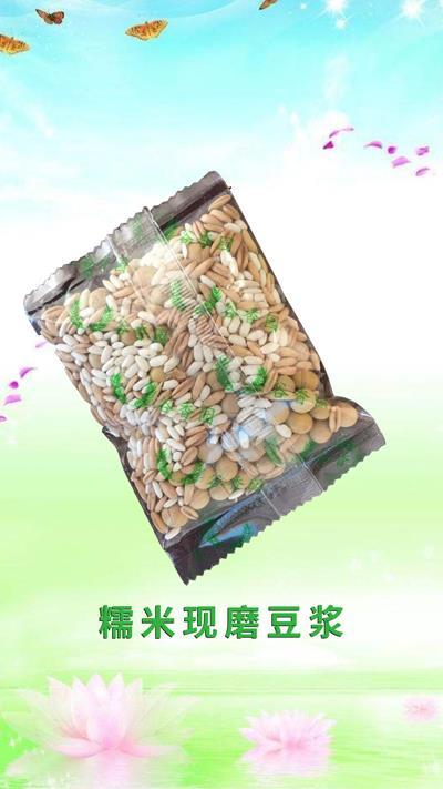 糯米現磨豆漿加盟