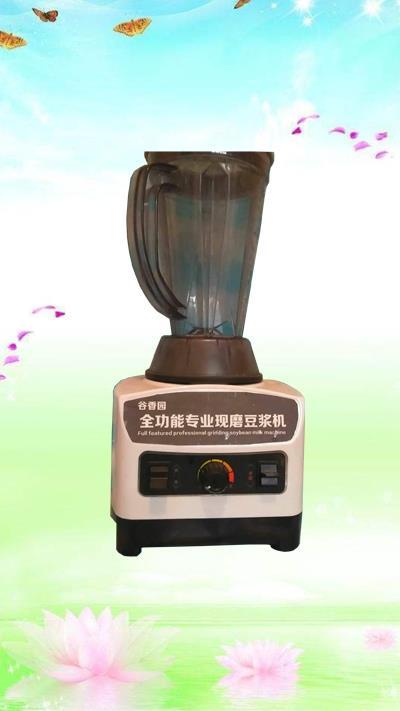 全功能專業現磨豆漿機誠招代理