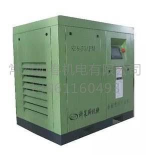 永磁變頻螺桿式壓縮機直銷